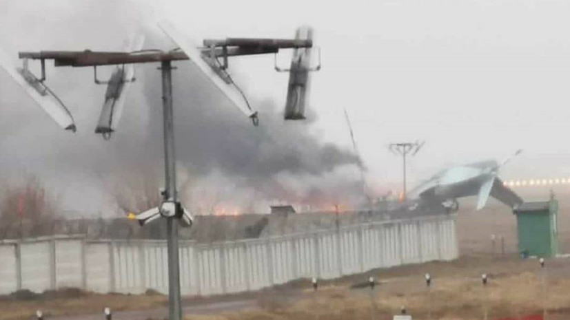 Упавший в Казахстане Ан-26 принадлежал Комитету национальной безопасности