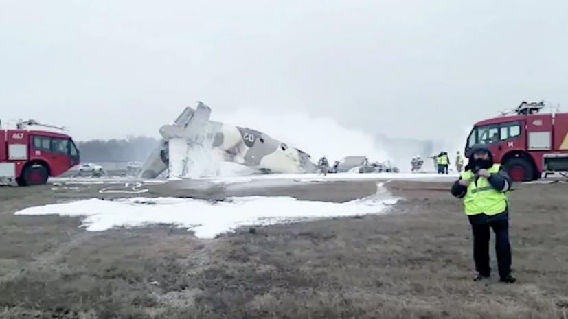 Назарбаев выразил соболезнования в связи с крушением самолёта Ан-26