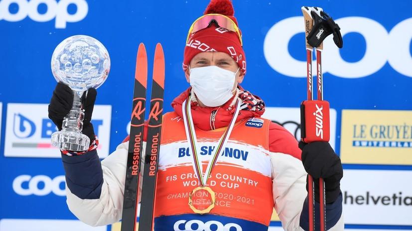 «Два года подряд кубок не может случайно уехать в РФ»: как для российской сборной завершился КМ по лыжным гонкам