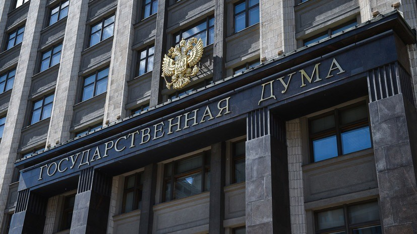 В Госдуме предложили снизить НДС на стройматериалы