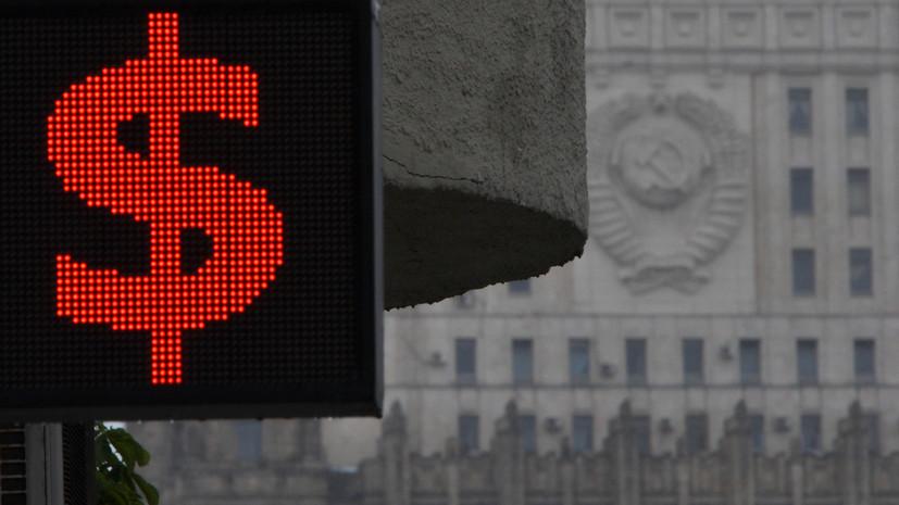 Валютная уверенность: курс доллара впервые за три месяца опустился ниже 73 рублей