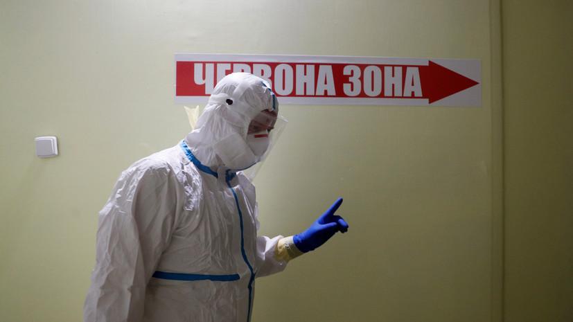 На Украине заявили о занятых наполовину реанимациях больными COVID-19