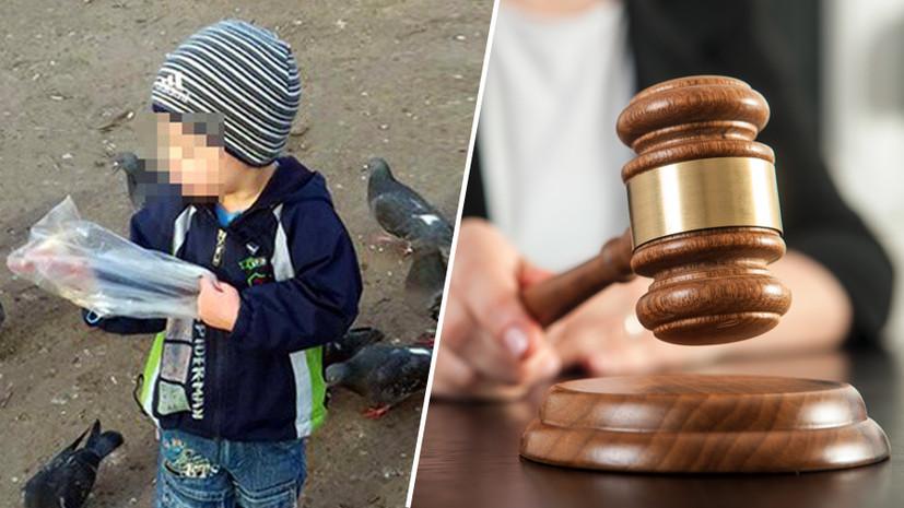 «Абсурдно, что он продолжит работу»: в Кировской области огласили приговор эксперту по делу «пьяного» мальчика