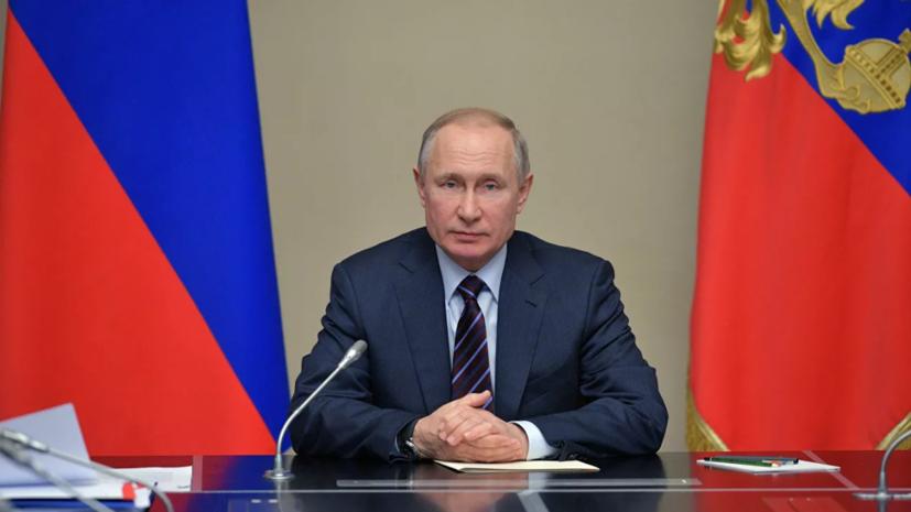 Путин утвердил состав Совета по науке и образованию