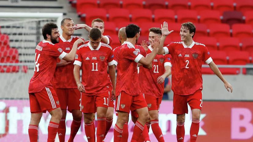 Первый канал покажет матч между сборными России и Словении по футболу