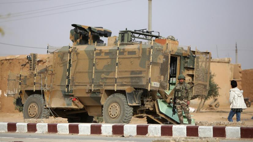 ЦПВС встревожен переброской турецкой техники в сирийской Ракке