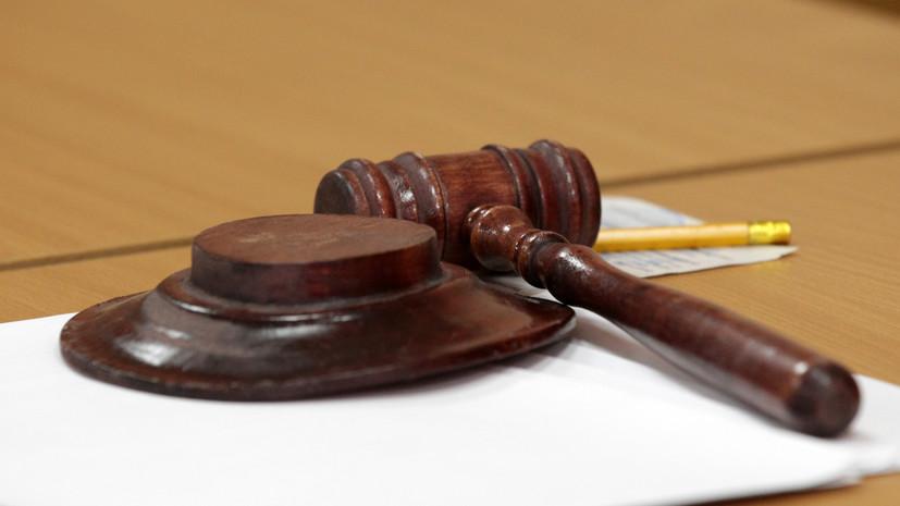 Суд восстановил обязательства Осиповой по привозу детей в США