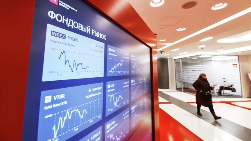 Индекс Мосбиржи впервые поднялся выше 3600 пунктов