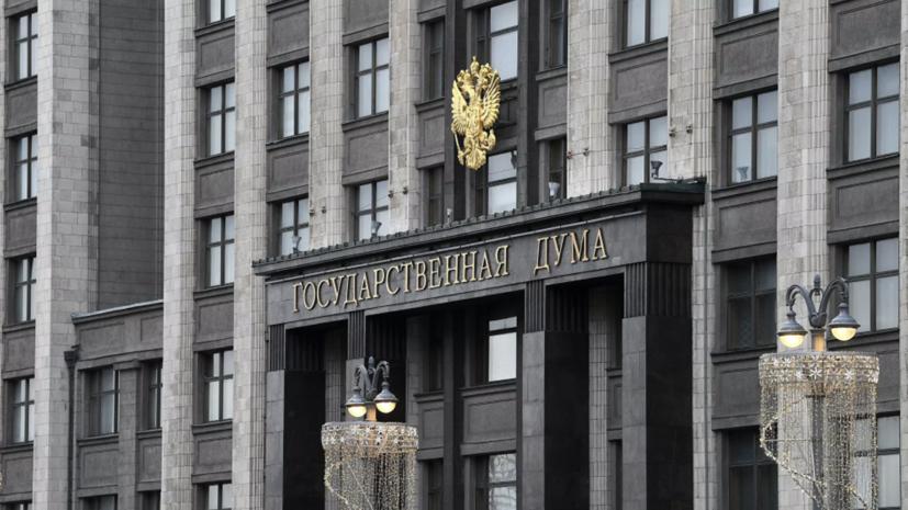 В Госдуме поддержали предложение снизить НДС на стройматериалы