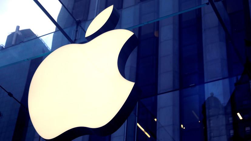 Apple согласилась предустанавливать российские приложения на гаджеты