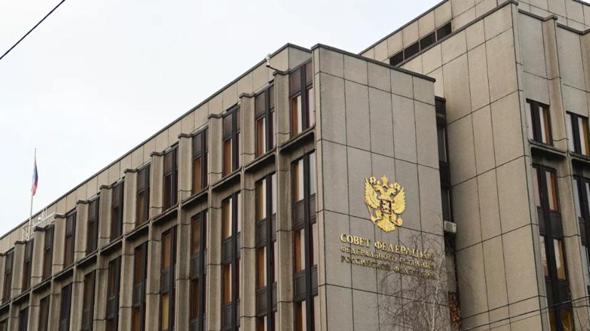 В Совфеде оценили заявление норвежского политика о Крыме