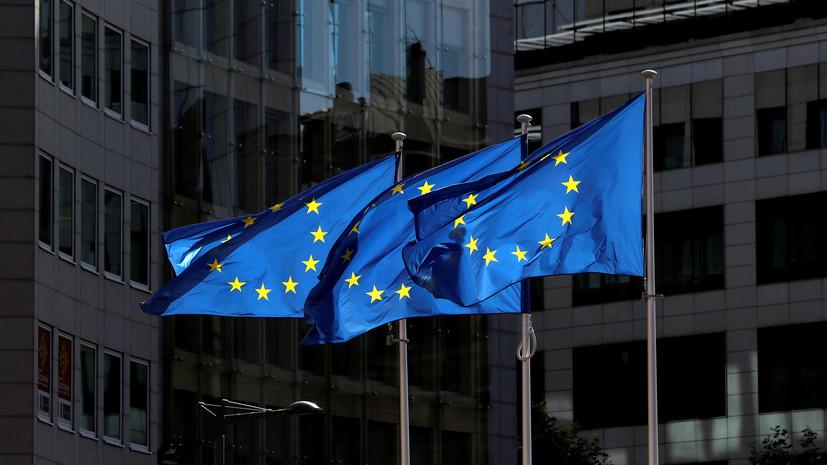 Глава ЕК анонсировала пересмотр энергетического законодательства ЕС