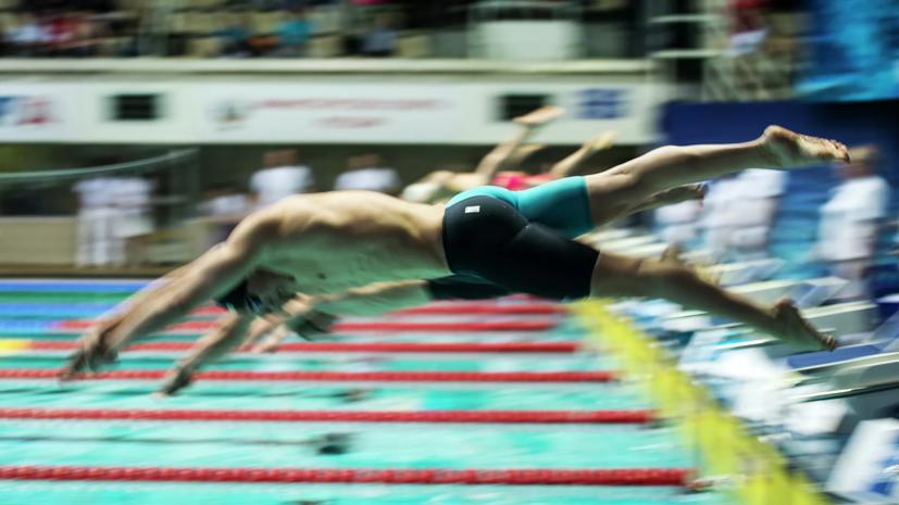 Пловец Исаев получил двухлетнюю дисквалификацию за допинг