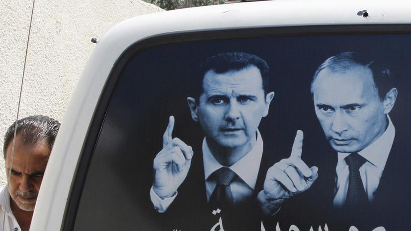 Конфликт десятилетия: как Запад пытается делегитимизировать грядущие президентские выборы в Сирии