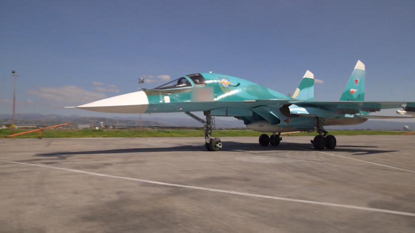 «Оставался один шаг до точки невозврата»: какую роль сыграла авиабаза Хмеймим в сирийском конфликте
