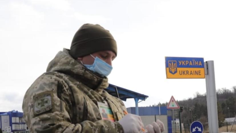 Погранслужба Украины направила России письмо о нарушении границы