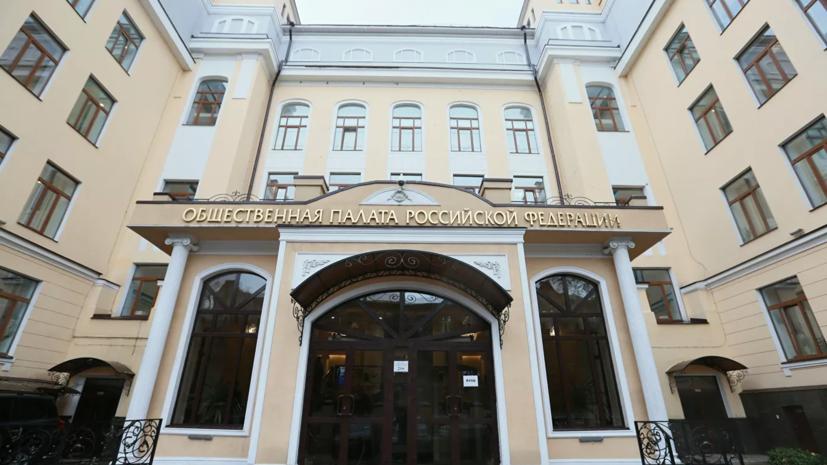 В России предложили создать ещё одну категорию льготников