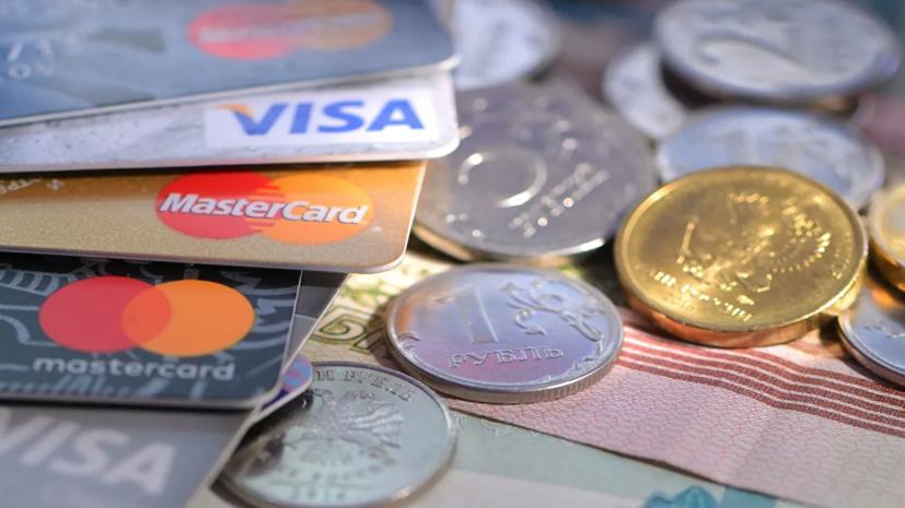 Россиян предупредили о новой схеме обмана банковских клиентов