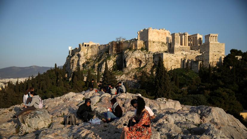 Министр туризма Греции дал прогноз по открытию границы с Россией