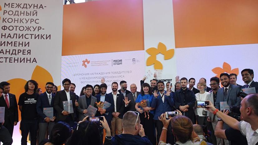 На конкурс Стенина подали 4,5 тысячи работ из 70 стран