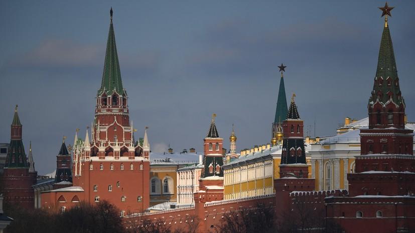 Кремль назвал бездоказательным доклад о «влиянии России» на выборы в США