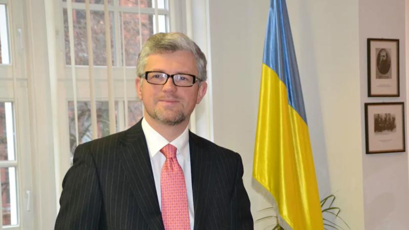 Украинский посол призвал Германию «вернуть» Крым Украине