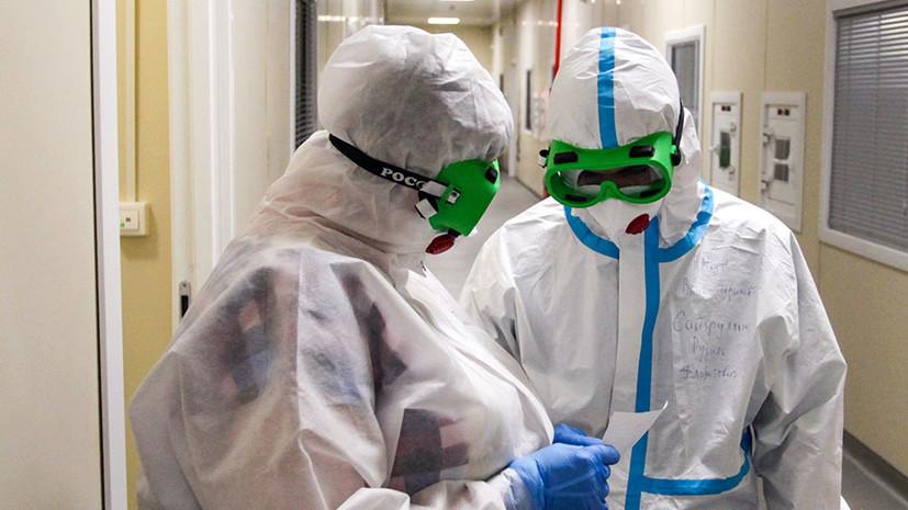 Минимум с 1 октября: за сутки в России выявлено 8998 новых случаев коронавируса