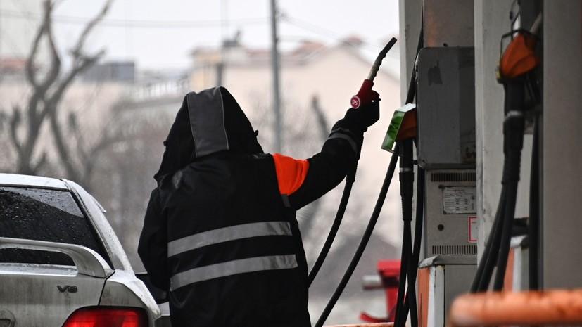 Без рисков для цен: в Минэнерго заявили об отсутствии предпосылок для повторения топливного кризиса в России