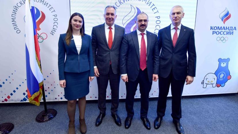 Руководство НОК Белоруссии с рабочим визитом посетило Москву