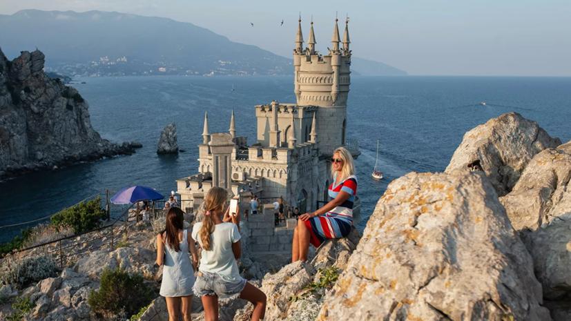 Более 10 тысяч туристов купили путёвки на отдых в Крым