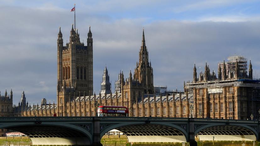 Британия разделяет беспокойство США по поводу «поведения России»
