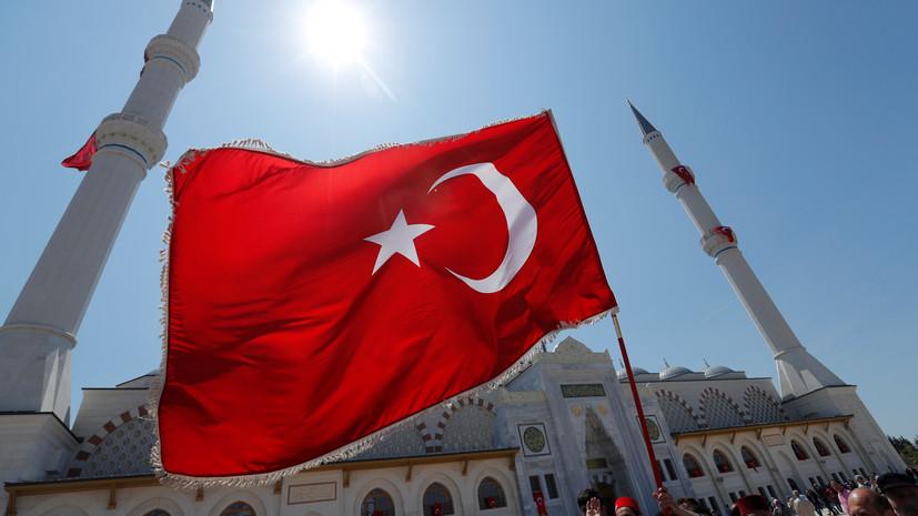 Прокуратура Турции требует распустить Демократическую партию народов