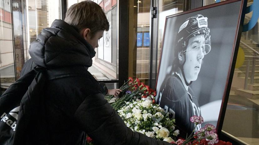 В Челябинске прошла церемония прощания с хоккеистом Файзутдиновым