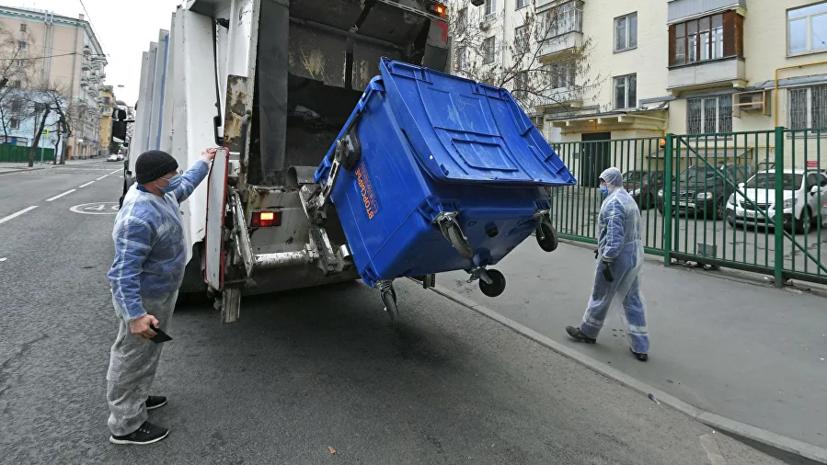 Собираемость платежей за вывоз мусора в России увеличилась на 8% в 2020 году