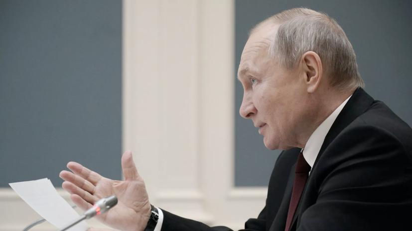 Путин прокомментировал высказывание Байдена в его адрес