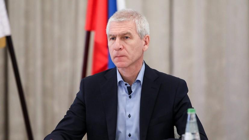 Матыцин заявил, что, вероятно, временно покинет пост президента FISU