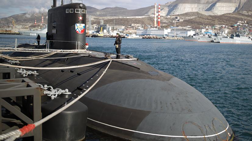 «Сочетание скрытности и дальности обнаружения целей»: как подлодки проекта 636 «Варшавянка» усилят Тихоокеанский флот РФ