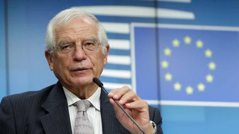 Боррель призвал ЕС выполнять пять принципов в отношениях с Россией