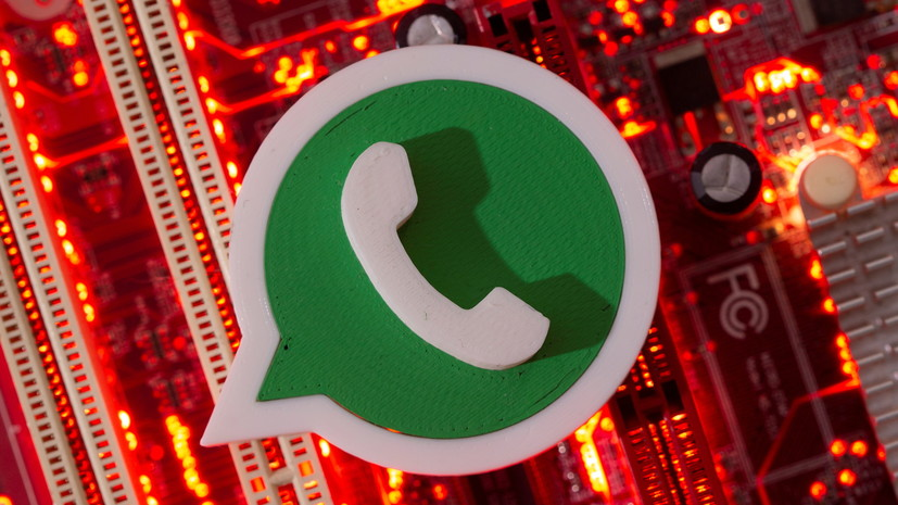 Специалисты оценили изменения в политике конфиденциальности WhatsApp