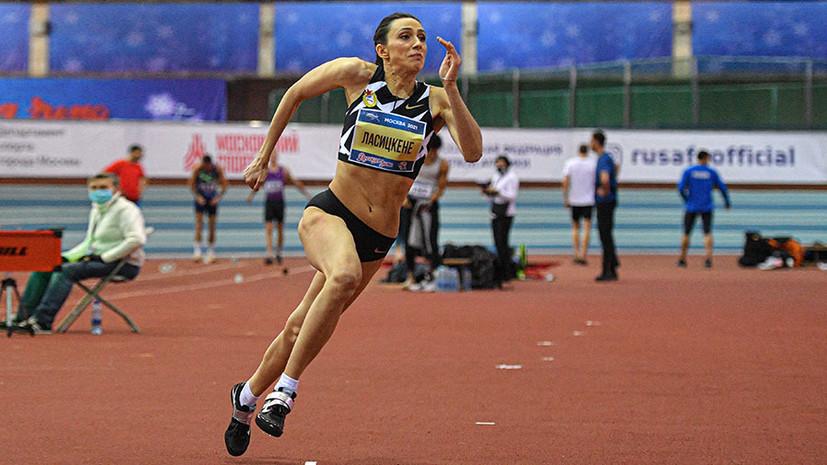 «Нет права на ошибку»: как в России отреагировали на решение World Athletics возобновить выдачу нейтральных статусов