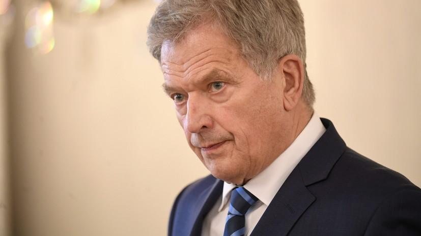 Президент Финляндии вакцинировался от коронавируса