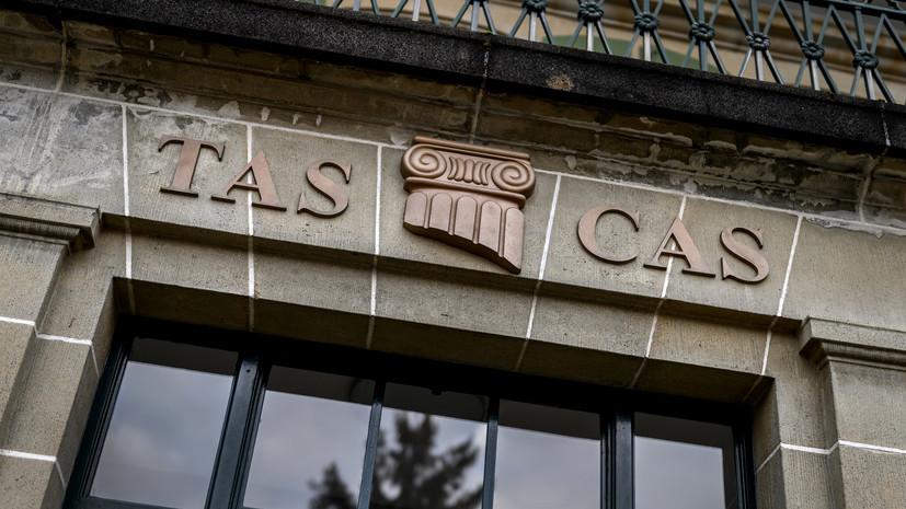 CAS отклонил апелляцию Украины на техническое поражение в матче Лиги наций УЕФА