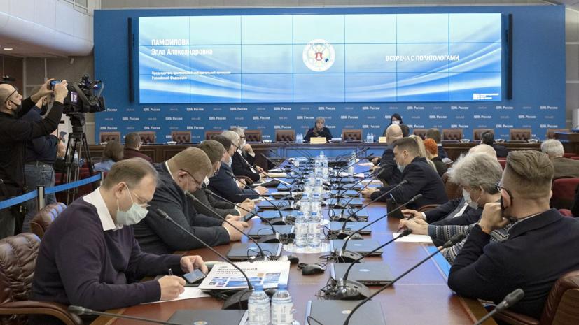 Путин назначил пять членов нового состава ЦИК
