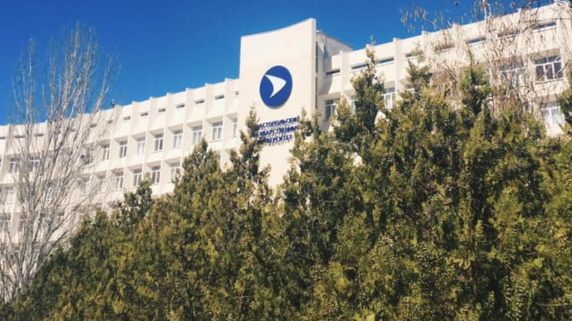 В Севастополе на базе Института ядерной энергии СевГУ создадут учебный кампус