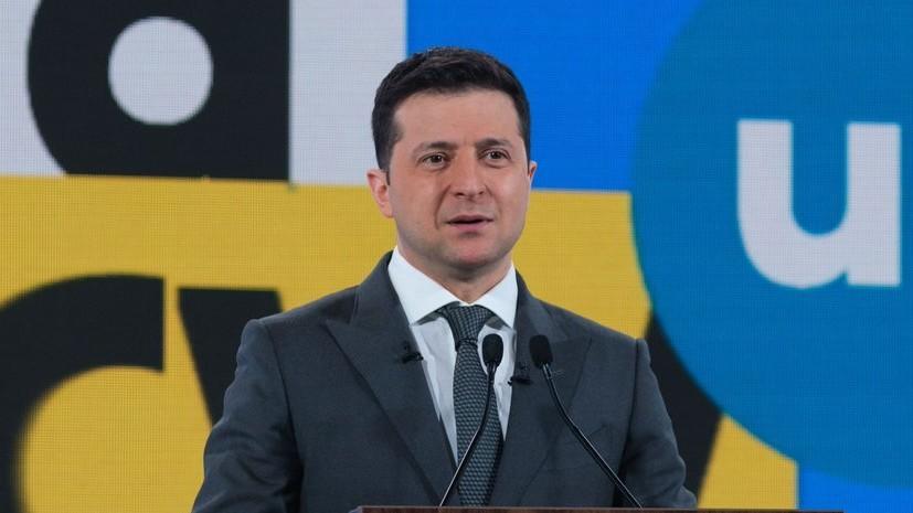 Зеленский утвердил продление санкций против «дочек» российских банков