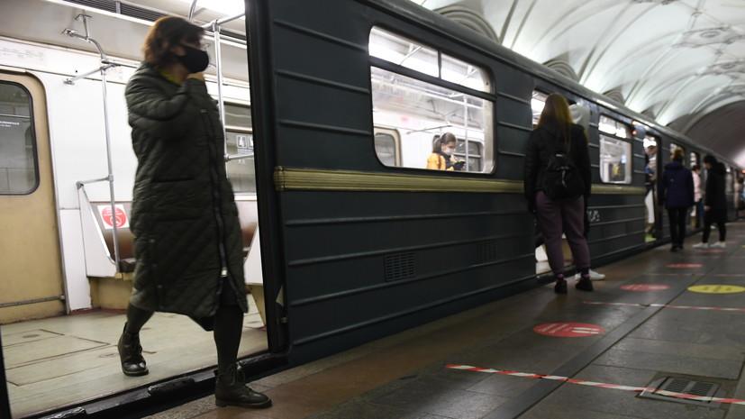 Участок оранжевой ветки метро в Москве закрыт до 2 апреля