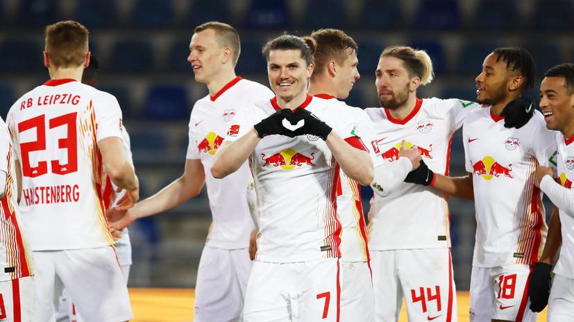 «Лейпциг» победил «Арминию» и сократил отставание от «Баварии» в Бундеслиге