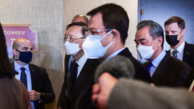 США на переговорах подтвердили приверженность принципу «одного Китая»