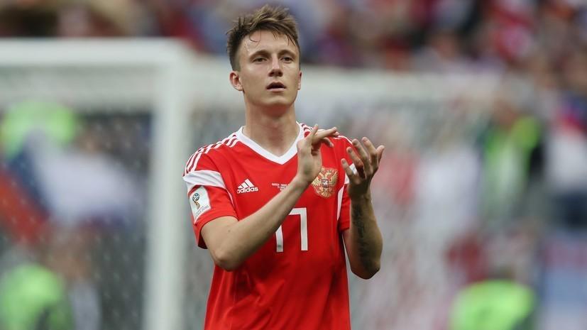 Агент Головина подтвердил, что футболист сыграет за сборную России со Словенией
