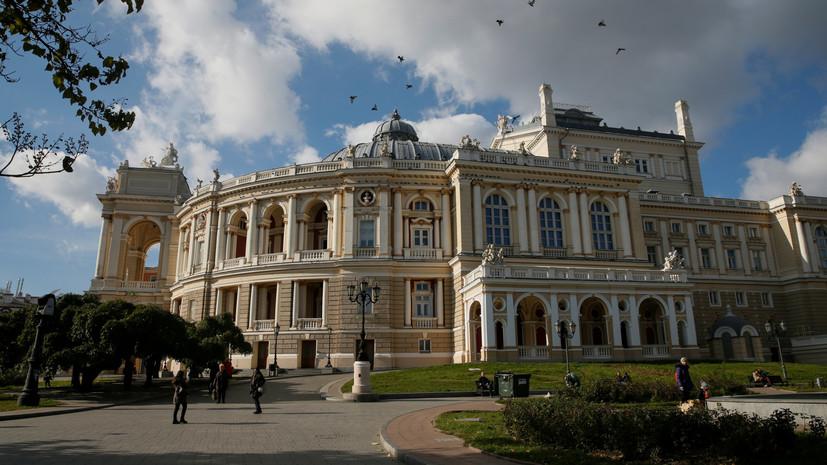 Минздрав Украины внёс Одесскую область в«красную» зону карантина